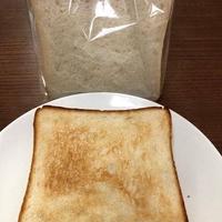 炭窯パン ふわり 瀬田店の写真