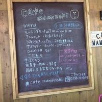 cafe mamenokiの写真