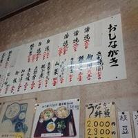 川京の写真