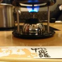 倉敷甲羅本店の写真