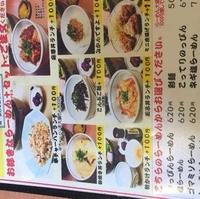 のっぴんらー麺の写真