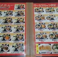 新中国料理 川香菜房 1号店の写真