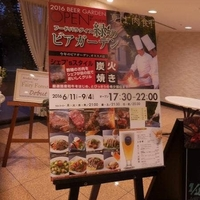 ホテル東日本宇都宮 緑のビアガーデンの写真