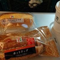 アントレマルシェ JR新神戸駅店の写真