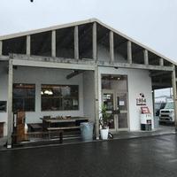 石窯パン工房くすくす 兵庫店の写真