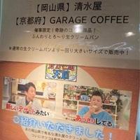 岡山清水屋の写真