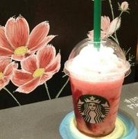 スターバックスコーヒー 小田急町田駅店の写真