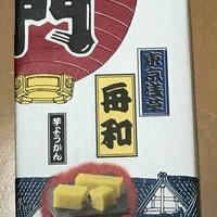 ラルフローレン 大丸東京店の写真