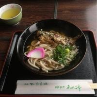 郷土料理 あめご亭の写真