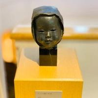 三浦綾子記念文学館の写真
