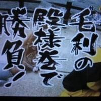 KEN MATSUICHIの写真