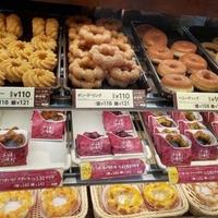 ミスタードーナツ 神戸ステーションの写真