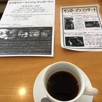 Tea's Gardenの写真