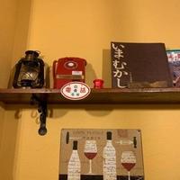 入谷キッチン&バルの写真