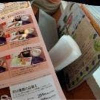 デニーズ 加須店の写真