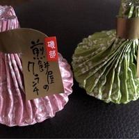 田村製菓の写真