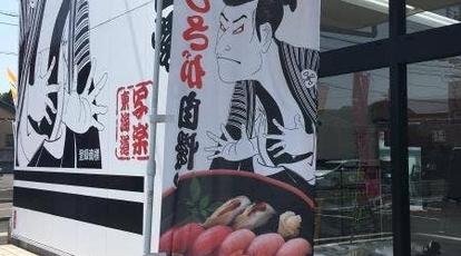 写楽 東海道