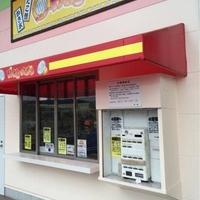 ディオ 松江東店の写真