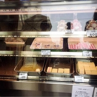岡村かまぼこ店の写真