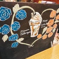 スターバックスコーヒー 日進竹の山店の写真