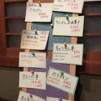 串焼酒場 銭形屋の写真
