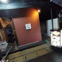やきとり鶴 八幡小路本店の写真