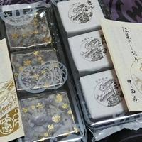 中田屋東山店の写真