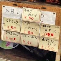 小澤屋本店の写真