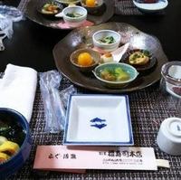 桜寿司本店の写真