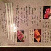 焼肉レストラン 美濃苑の写真