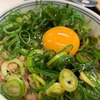吉野家 208号線佐賀大学前店の写真