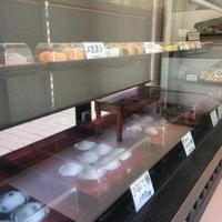 和菓子 はなかごの写真