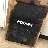 たべもの 雑貨 enowaの写真