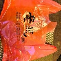 佐賀惣菜館 竜馬の写真