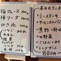 里山カフェ花子の写真