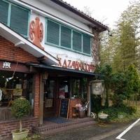 自家焙煎 たかざわ珈琲店の写真