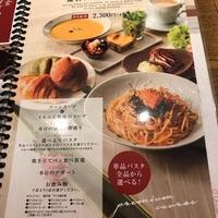 鎌倉パスタ 金沢フォーラス店の写真