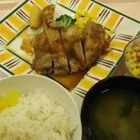 帝京大学板橋キャンパス 学生食堂の写真
