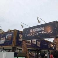 札幌開拓使 サッポロファクトリー店の写真
