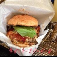 JAMI JAMI BURGER 町田店の写真