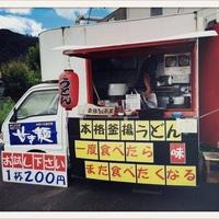 せき麺の写真