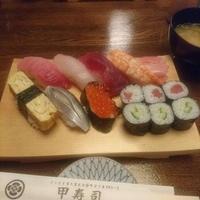 甲寿司の写真
