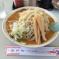 みそラーメンのよし乃 上川店の写真