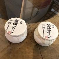 松本醤油商店 直売所の写真