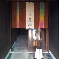そば処 藤村の写真