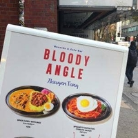 BLOODY ANGLE DOUGEN TONGの写真