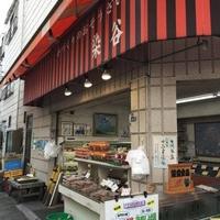 染谷食品店の写真