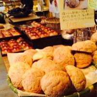 国産小麦パン工房 フルフル 松崎本店の写真