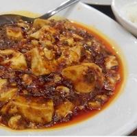 四川料理 川国志の写真