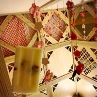 四日市温泉おふろcafe湯守座の写真